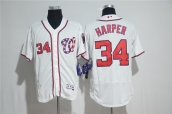 MLB Washington Nationals Jersey - 142