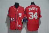 MLB Washington Nationals Jersey - 153