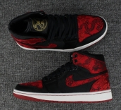 Perfect Air Jordan 1 Black Red Dragon