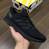 Adidas Pure Boost DPR 2 Black