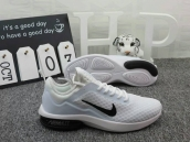 Nike Air Max Kantara White
