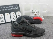 Nike Air Max Kantara Dark Grey