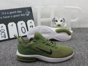 Nike Air Max Kantara Green
