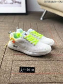 Women Nike Air Fashion Hollow OFF White