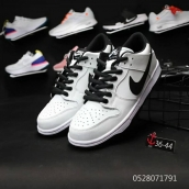 Women Nike Dunk Low White