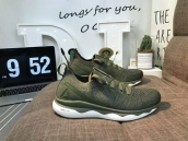 Reebok Floatride RS ULTK Army Green