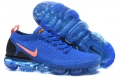Nike Air Vapormax II 2018 Blue