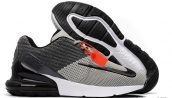 Nike Air Max 270 II KPU Grey Black