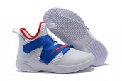 Nike LeBron Soldier XII iD White Blue Red