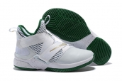 Nike LeBron Soldier XII iD SVSM Limited