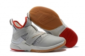 Nike LeBron Soldier XII iD White Red Golden