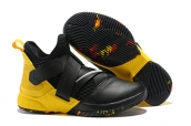 Nike LeBron Soldier XII iD Yellow Black