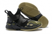 Nike LeBron Soldier XII iD Army Green