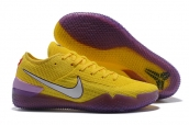 Nike Kobe 360 Yellow Purple