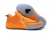 Nike Kobe 6 Yellow Black