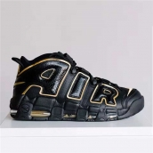 Nike Air More Uptempo Black Yellow