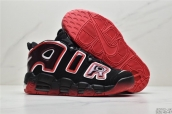 Nike Air More Uptempo 95 QS 1